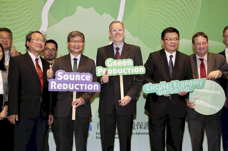 2020 Circular Economy Summit focuses on international cooperation